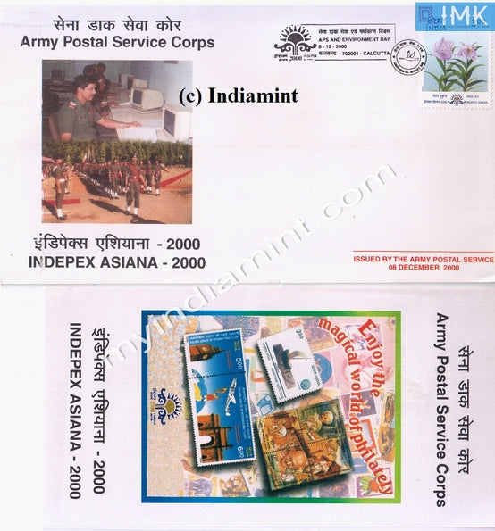 India 2000 Army Cover Indepex Asiana Army Postal Service Corps #A3 - buy online Indian stamps philately - myindiamint.com