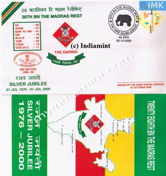 India 2000 Army Cover Silver Jubilee 28 Battalion Madras Regiment #A3 - buy online Indian stamps philately - myindiamint.com