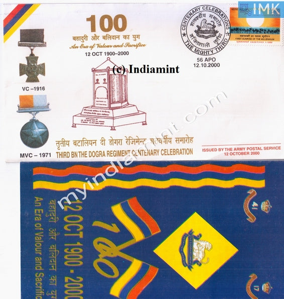 India 2000 Army Cover Centenary Celebration 3rd BN Dogra Regiment #A3 - buy online Indian stamps philately - myindiamint.com