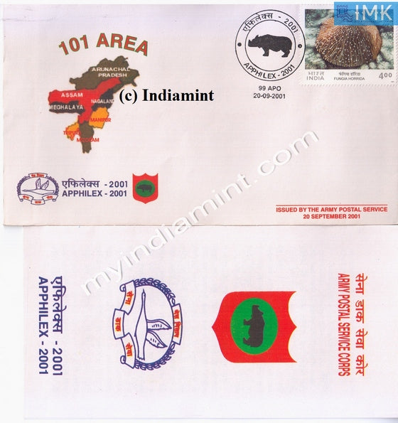 India 2001 Army Cover Apphilex 101 Area #A4 - buy online Indian stamps philately - myindiamint.com