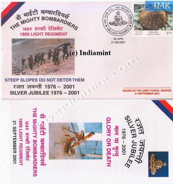 India 2001 Army Cover Silver Jubilee 1889 Light Regiment #A4 - buy online Indian stamps philately - myindiamint.com