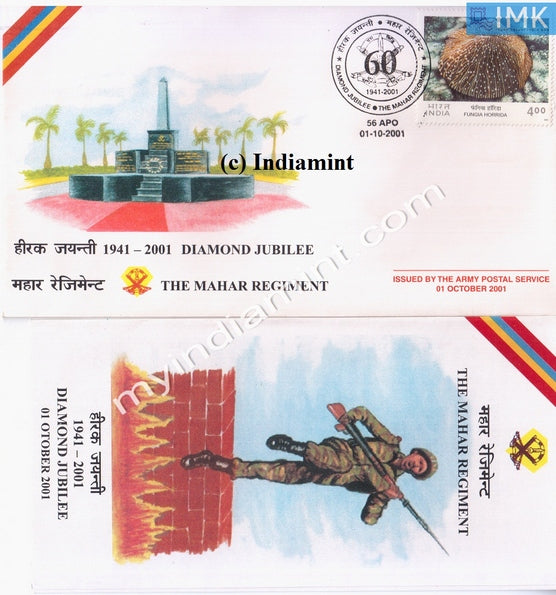 India 2001 Army Cover Diamond Jubilee The Mahar Regiment #A4 - buy online Indian stamps philately - myindiamint.com