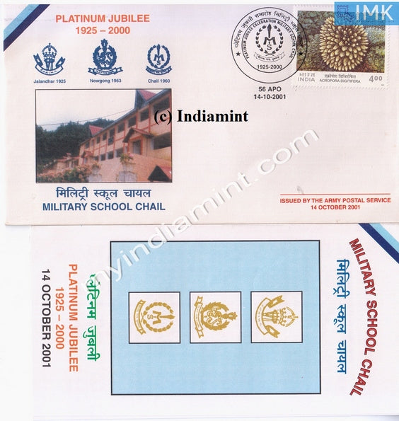 India 2001 Army Cover Platinum Jubilee Military School Chail #A4 - buy online Indian stamps philately - myindiamint.com
