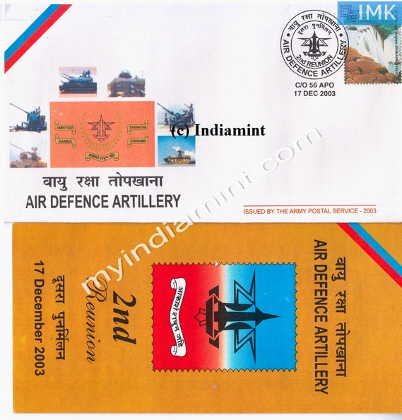 India 2003 Army Cover 2nd Reunion Air Defence Artillery #A4 - buy online Indian stamps philately - myindiamint.com