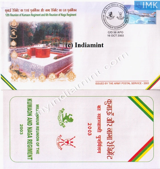 India 2003 Army Cover 12th Reunion Kumaon Regiment & 6th Reunion Naga Regiment #A4 - buy online Indian stamps philately - myindiamint.com