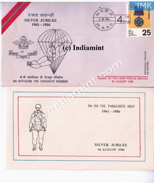 India Army Cover 1986 Silver Jubilee 4th BN Parachute Regiment #A4