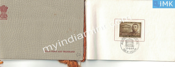 India VIP Folders 1964 Ashutosh Mukherjee #V1 - buy online Indian stamps philately - myindiamint.com