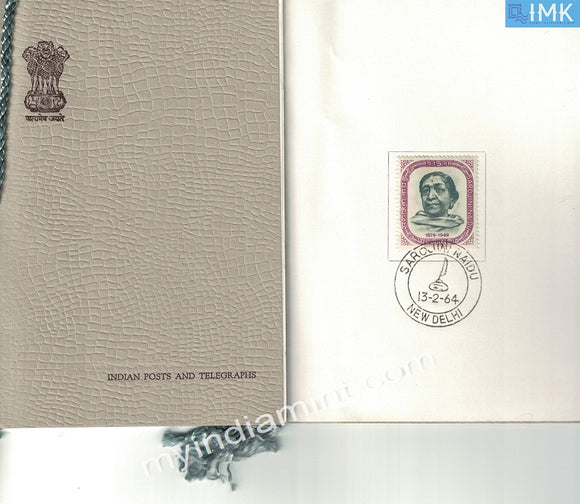 India VIP Folders 1964 Sarojini Naidu #V2 - buy online Indian stamps philately - myindiamint.com