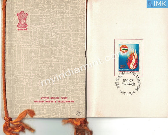 India VIP Folders 1973 Homage to Martyrs for Independence #V3 - buy online Indian stamps philately - myindiamint.com