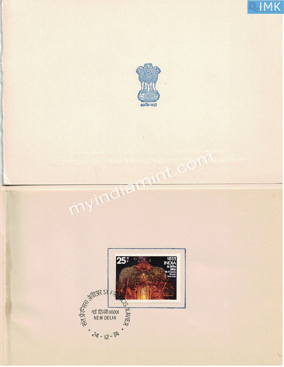 India VIP Folders 1974 St. Francis Xavier's #V4 - buy online Indian stamps philately - myindiamint.com