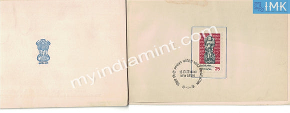 India VIP Folders 1975 World Hindi Convention Nagpur #V5 - buy online Indian stamps philately - myindiamint.com