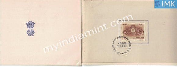 India VIP Folders 1976 Maharaja Agrasen #V5 - buy online Indian stamps philately - myindiamint.com