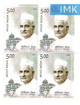 India 2012 Motilal Nehru  (Block B/L 4)