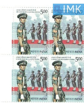 India 2013 Officers Training Academy  (Block B/L 4)
