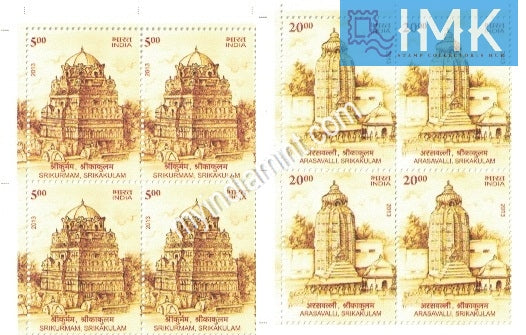 India 2013 Architectural Heritage Set of 2v Temple  (Block B/L 4)