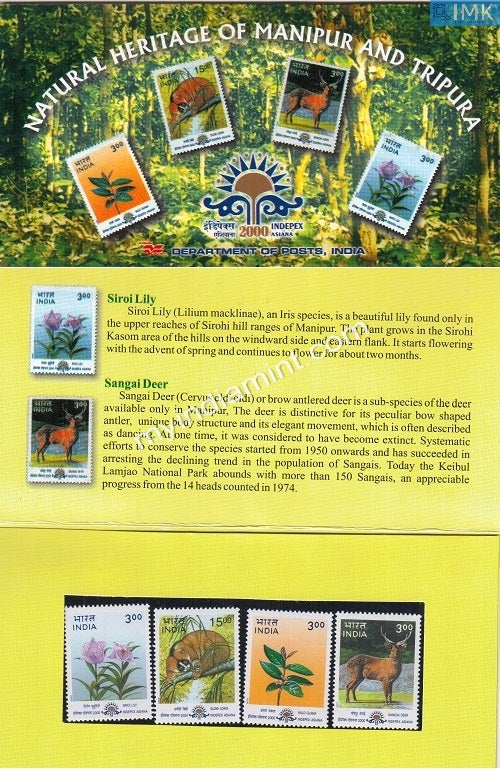 India 2000 Natural Heritage Manipur & Tripura Booklet Containing 4v Set #B1