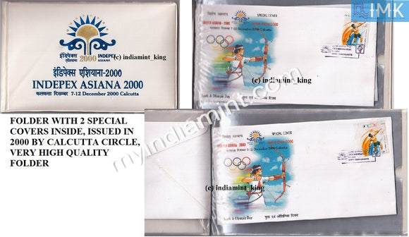India 2000 Asiana Exhibition VIP Folder Contains 2 Special Covers #B2