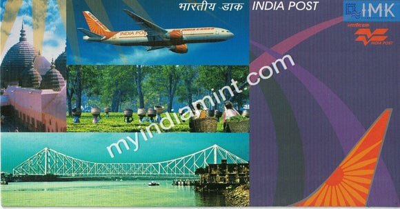 India 2007 Air India North East Freight Services Pack #B4 (Contains special cover+PM's Message)
