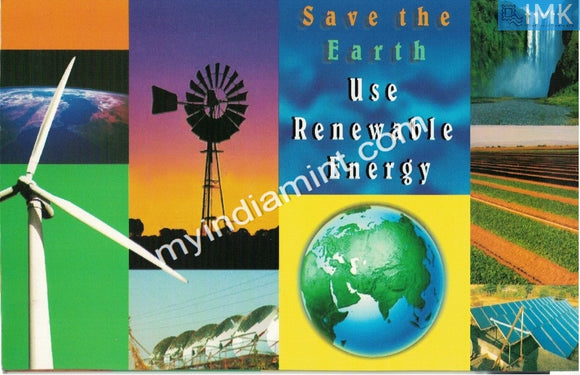 India 2007 Pack on Renewable Energy #B4 (Contains 1fdc+1brochure+1ms+1setenant)