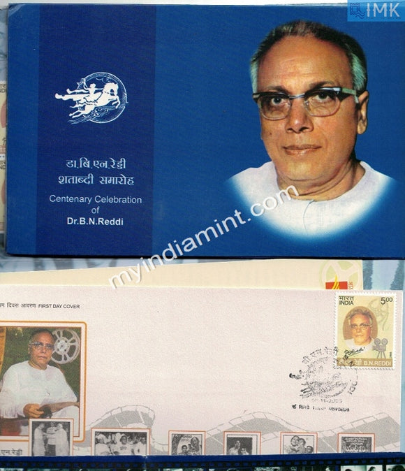 India 2008 Pack on B.N. Reddy #B4 (Contains 1fdc+1block+1brochure)