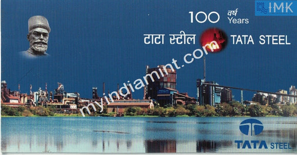 India 2008 Tata Steel Presentation Pack #B4 (Contains 1fdc+1brochure+1block+2cancelled cards)