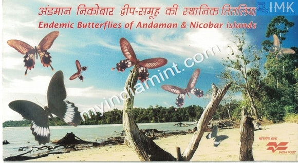 India 2008 Pack on Endemic Butterflies #B5 (Contains 1fdc+1ms+1brochure)