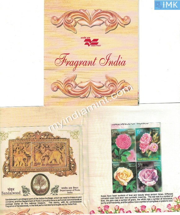 India 2007 Fragrant India Booklet #B5 (only 200 packs issued) Contains 2 MS