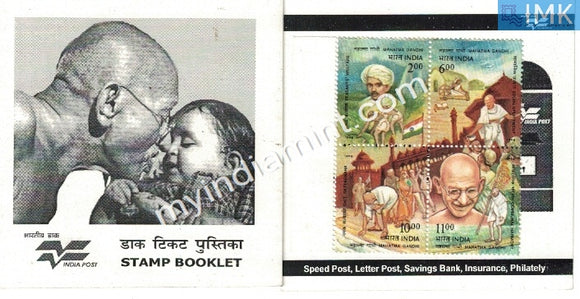 India 2006 Booklet Issued on Gandhi & Child #B5