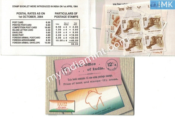 India 2004 Booklet on Gandhi (Gujarat Circle) #B5 (Contains Rs 90 FV Stamps)