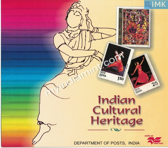 India 2000 Thematic Pack on Cultural Heritage #B3 (Contains 1 set od 6 1975 Dances & Madhubani Set)