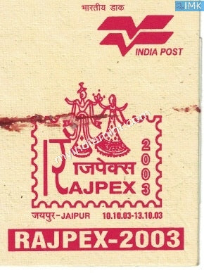 India 2003 Rajpex Booklet issued on Rajasthan State Exhibition #B5