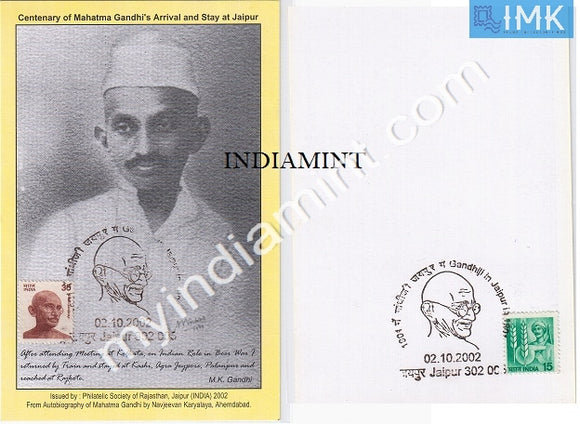 India 2002 Arrival of Gandhi in Jaipur 100 Years Cancelled 35p #M1