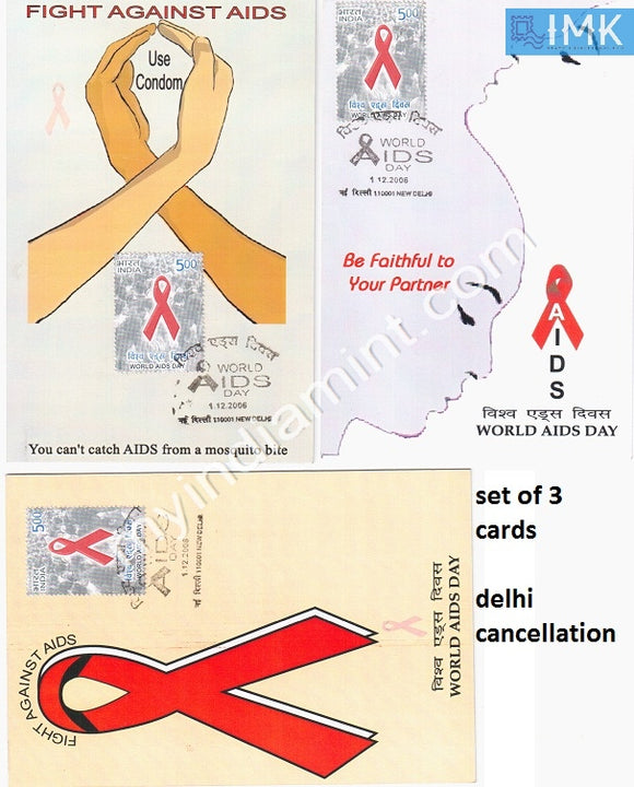 India 2006 Set of 3 Max Cards on Aids Day all Cancelled #M1