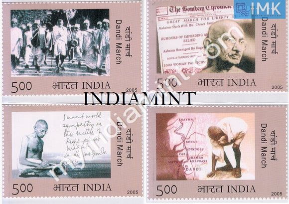 India 2005 Set of 4 Max Cards on Dandi March Gandhi #M1 (Dandi Cancelled only 250 issued)