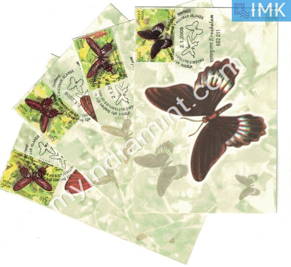 India 2008 Endemic Butterflies Set of 4 Max Cards Cancelled with Folder - 500 qty printed #M2