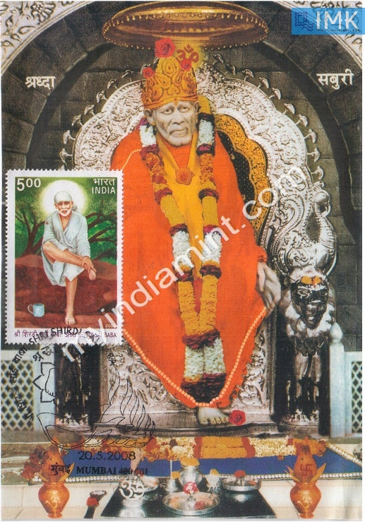 India 2008 Sai Baba Gold Foil Embossed Photo with stamp Cancelled Variety2 #M2