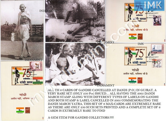 India 2005 Dandi March Mahatma Gandhi Set of 6 Cards Cancelled at Dandi #M2 (Super Rare only 250 sets made)