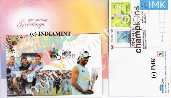 India 2007 Gujpex Max Card on India T-20 Champoins featuring Dhoni #M2 (Cricket)