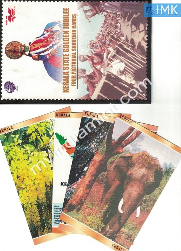 India 2006 Set of 4 Max Cards & Folder Cancelled & Delivered on Kelera God's Own Country #M2