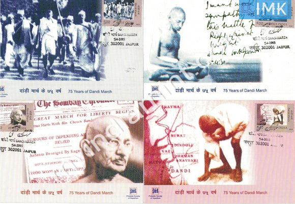 India 2005 Dandi March Mahatma Gandhi Set of 4 Cards Cancelled at Jaipur #M2 (Super Rare only 500 sets made)