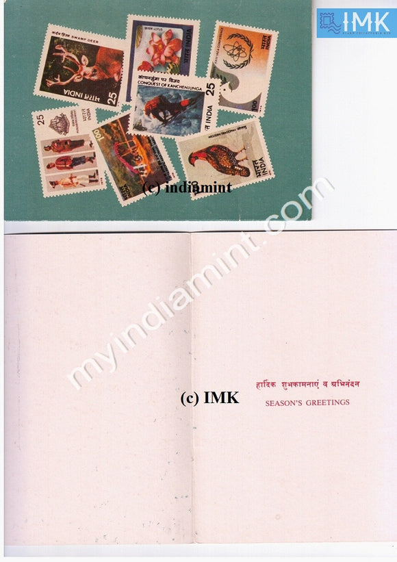 India 1979 Greeting Card Blank Without Envelope #M3