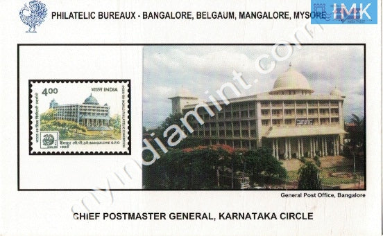 India 2005 Picture Post Card Issued by Calicut GPO Bangalore GPO #M3