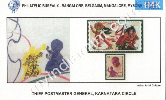 India 2005 Picture Post Card Issued by Calicut GPO Indian Art & Culture #M3