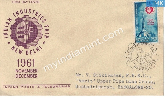 India 1961 Industries Fair (FDC)