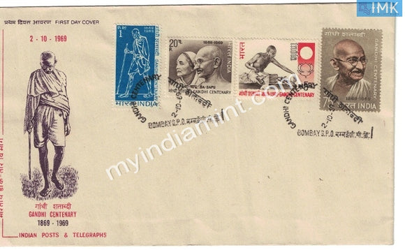 India 1969 Mahatma Gandhi 4v Set FDC #F1
