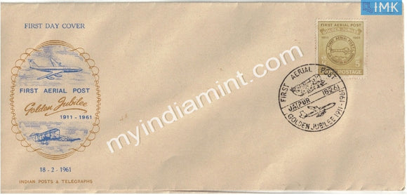 India 1961 Air Mail 5np (FDC) #F1