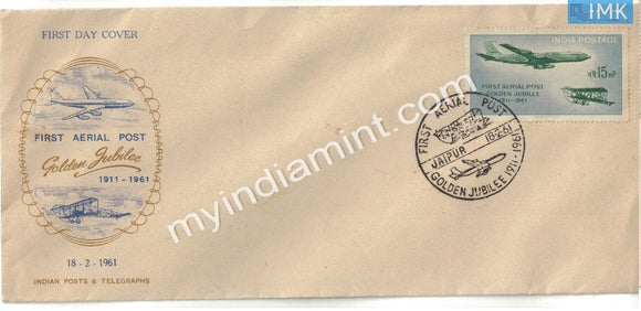 India 1961 Air Mail 15np (FDC) #F1