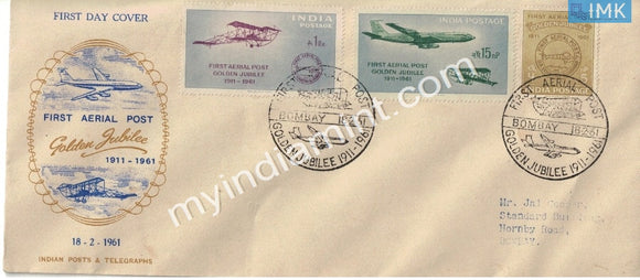 India 1961 Air Mail 3v Set (FDC) #F1