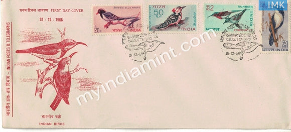 India 1968 Birds 4v Set (FDC) #F1