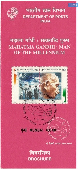 India 2001 Man of the Millennium Gandhi Setenant Brochure